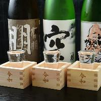 日本酒好きやご接待アイテムに!蓬莱泉「空」などの利き酒セット
