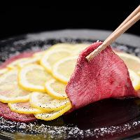 スライスしたレモンを盛り付けた人気の「牛炙レモンづくしタン」