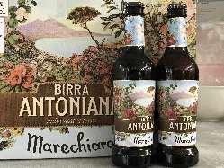 NEW!!『ビッラ アントニアーナ マーレキアーロ』ナポリ産ビール