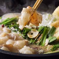 この季節にうれしい、スタミナ満点の『和風和牛もつ鍋』