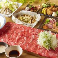 季節の食材を使った創作和食コースは飲み放題付き3500円~♪