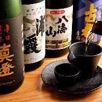 海の幸と相性抜群の日本酒や焼酎を豊富に取り揃えています!