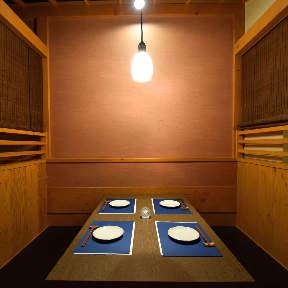 隠れ家個室×九州料理居酒屋 絆屋〜ばんや〜 甲府駅前店