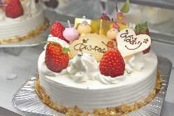 特別な日にはパティシエ特製ホールケーキはいかがですか?