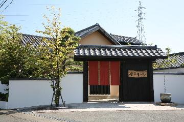 花屋杢兵衛(ハナヤモクベエ)浜松