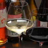 ワインの種類も豊富にご用意!おひとり様も気軽にどうぞ