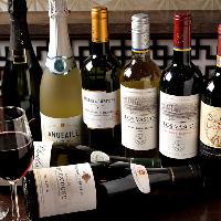 ワイン好きのお客様もご注目!菰錦豚と相性抜群のワインリスト