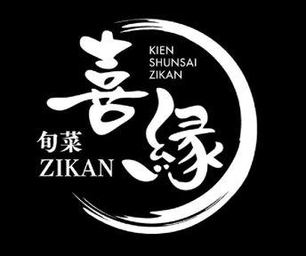 喜縁旬菜 ZIKAN