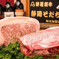 『静岡そだち牛』は指定農場でじっくり飼育された安心安全なお肉