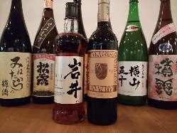 和酒が好きな方も是非!