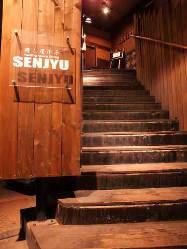 長野電鉄長野線 市役所前駅から徒歩5分!癒し屋 SENJYU