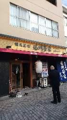 【駅近】 JR 掛川駅から徒歩3分!アクセス抜群な当店