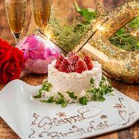 誕生日や歓迎会に◎デザートプレート贈呈♪メッセージを添えて♪