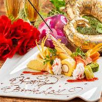 【浜松 居酒屋】 誕生日や歓迎会に◎デザートプレート贈呈!