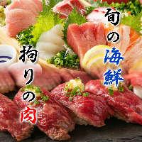 ロングユッケ寿司は写真映え抜群の為大人気の逸品です♪