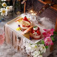 誕生日や記念日のお祝い事に当店自慢の宝箱でお祝い下さい♪