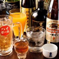 当日ご利用OK◎酒豪とのお食事には単品飲み放題が必須です!