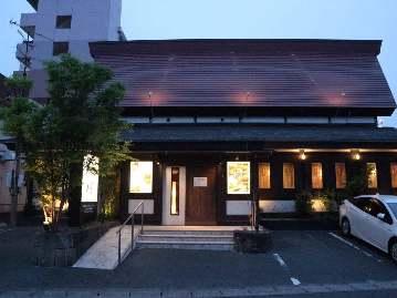 くつろぎ酒房 銀の樽 豊橋本店