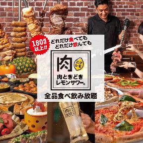 肉×ラクレットチーズ 名古屋 QUEEN OF CHICKENS 名駅店