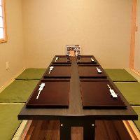 【少人数宴会に最適】 ご家族のお食事から大人数宴会まで対応