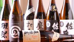 当店はお料理によく合う日本酒・焼酎を多数ご用意しております。