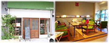 Kitchen Corie〜キッチンコリエ〜