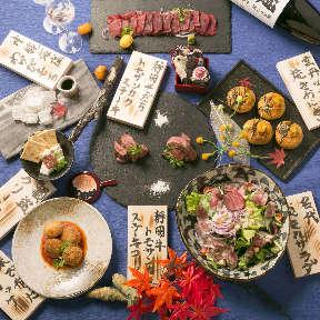 夜景個室 肉割烹 炎 〜 EN 〜 浜松店
