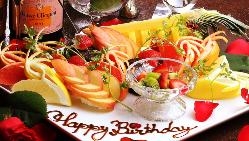【誕生日や記念日サプライズ】 豪華特製デザートプレート