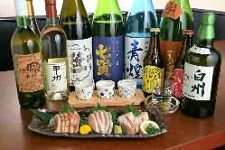 山梨ならではの地酒や地ワインをご用意しております。