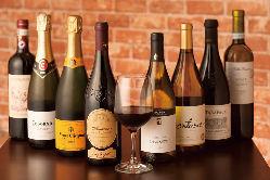 厳選されたワインを種類豊富に取り揃え!お料理と相性抜群です。