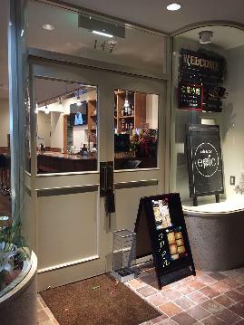 cafe&bar〜epic〜エピック