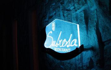 Subrosa 〜サブロサ〜 栄