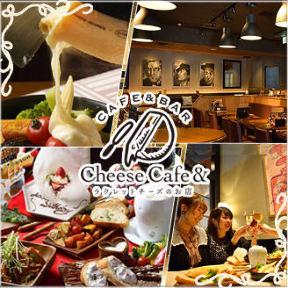 チーズと肉料理 Cheese Cafe& 〜チーズカフェアンド〜 名駅店