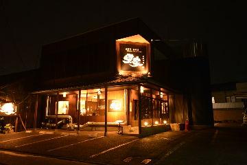多治見×飛騨牛 黒家 上野町店