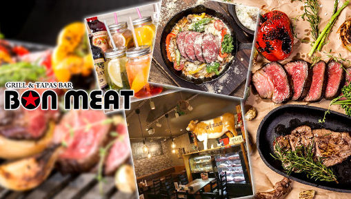 多治見×肉バル BON MEAT〜ボンミート〜