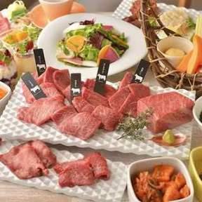 焼肉と馬肉 吉右衛門