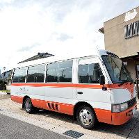 『和食宴会コース』をご利用の際は、送迎バスの無料サービスも