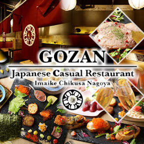 個室居酒屋 GOZAN(ござん) 今池 池下店