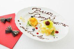 お誕生日やご夫婦の記念日にも。華やかな一皿で彩りを添えます。