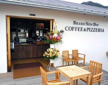 BRAND NEW DAY COFFEE 河口湖大石富士ハナテラス店