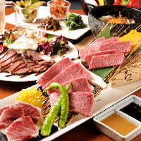【新鮮素材】 四季折々の旬野菜を日替わりの焼き野菜でご提供