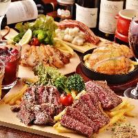 宴会・パーティーに肉とチーズ!個室もご用意