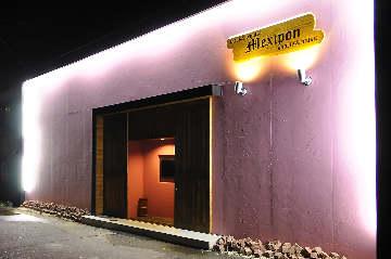 タコス酒場 メキシポン