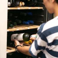 ワインセラーで品質を徹底管理。グラスワイン飲み放題プランも!