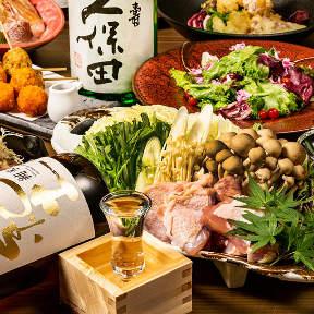 地鶏と個室 米倉 栄駅店