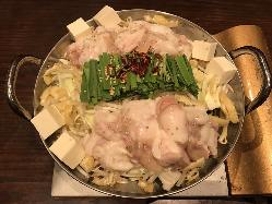 自慢のもつ鍋◎冬はあったか鍋宴会!