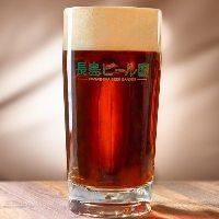 長島地ビール&クラフトビールが低価格で飲める!