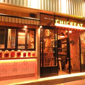 BISTRO CHICKEAT 静岡呉服町店