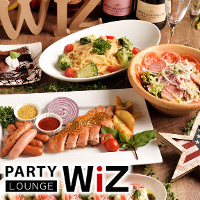 PARTY LOUNGE WiZ 〜ウィズ〜