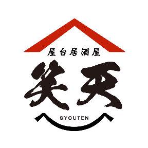 天ぷらともつ鍋が旨い個室居酒屋 笑天-しょうてん- 知立駅前店